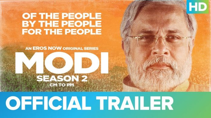 web series on modi