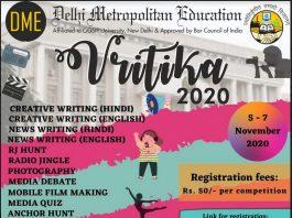 Mega Virtual Media Fest Vritika2020 at DME