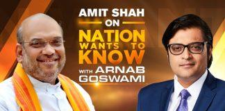amit shah and arnab goswami