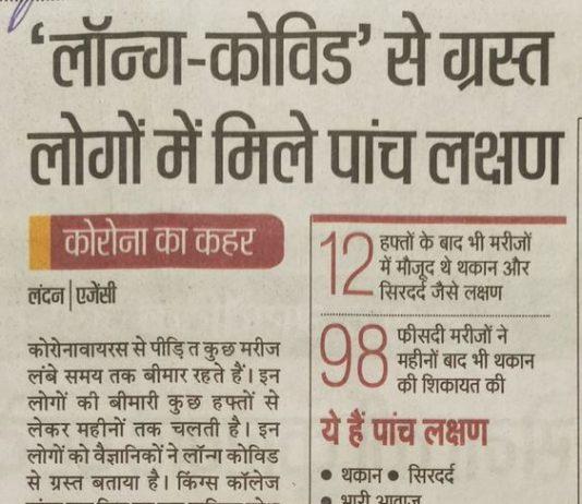 hindi akhbar bhasha
