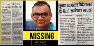 nalin chauhan deputy director delhi govt