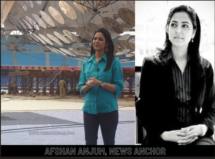 Afshan Anjum