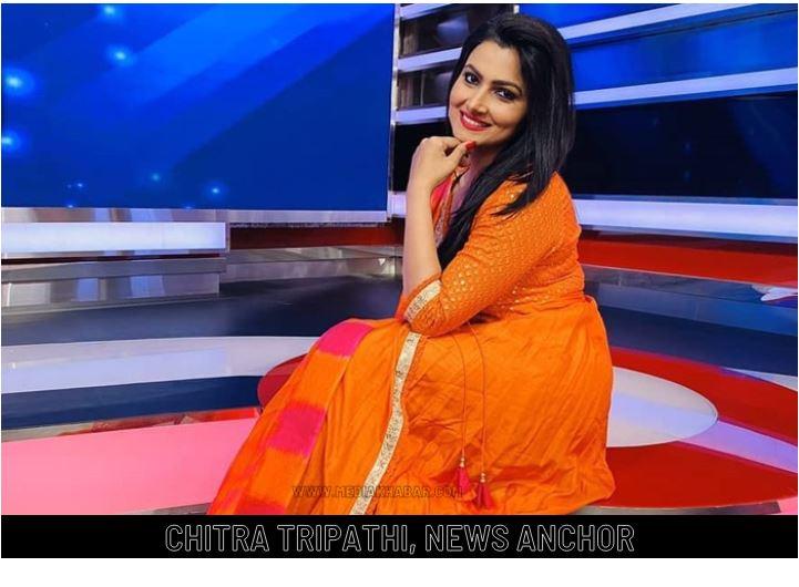chitra tripathi anchor