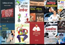 media books in hindi