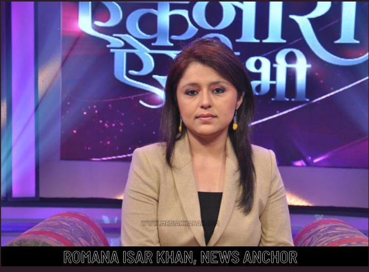 Romana Isar Khan anchor