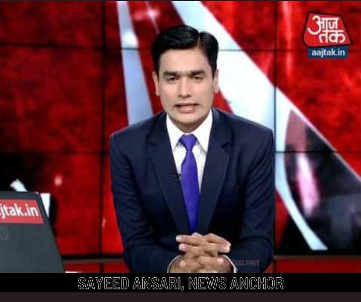 sayeed ansari anchor