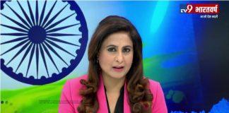 Sumaira Khan