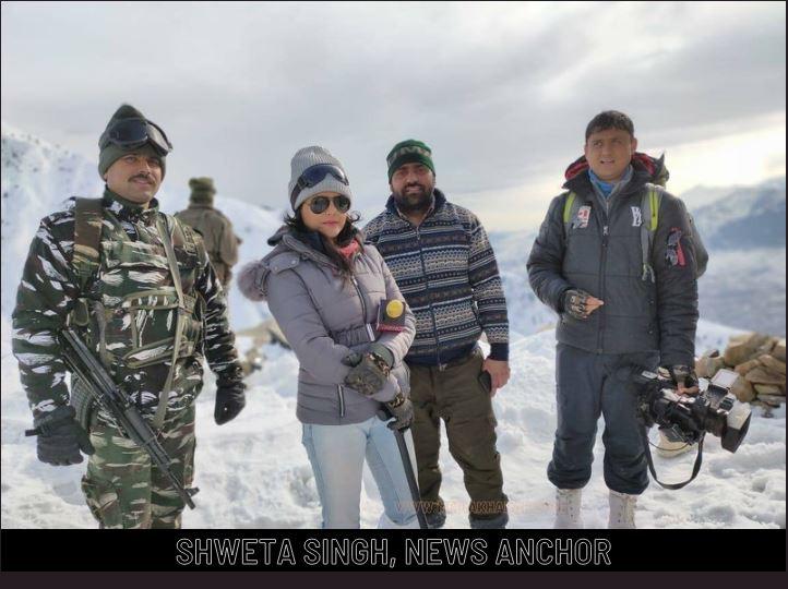 sweta singh news anchor