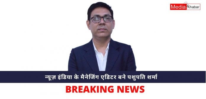Pashupati Sharma appointed as Managing Editor of Channel News India