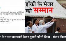 Sanjay Nirupam abp news
