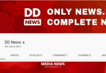 dd news subscribers on youtube