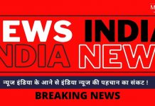 news india india news
