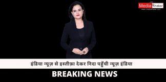 nida ahmad news anchor