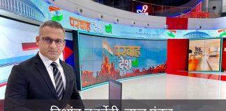 Nishant Chaturvedi - News Anchor