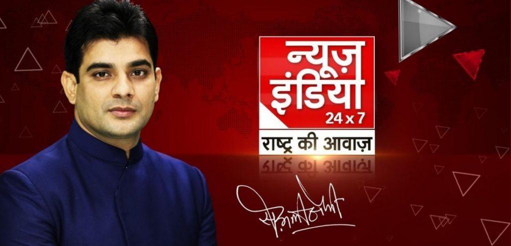 Sarfaraz Saifi in news india