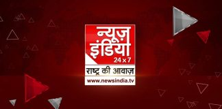 news india logo