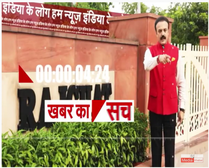 news india promo