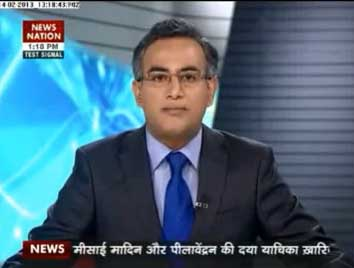 news nation ajay kumar
