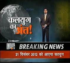 india tv world end