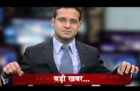 nishant chaturvedi, news express